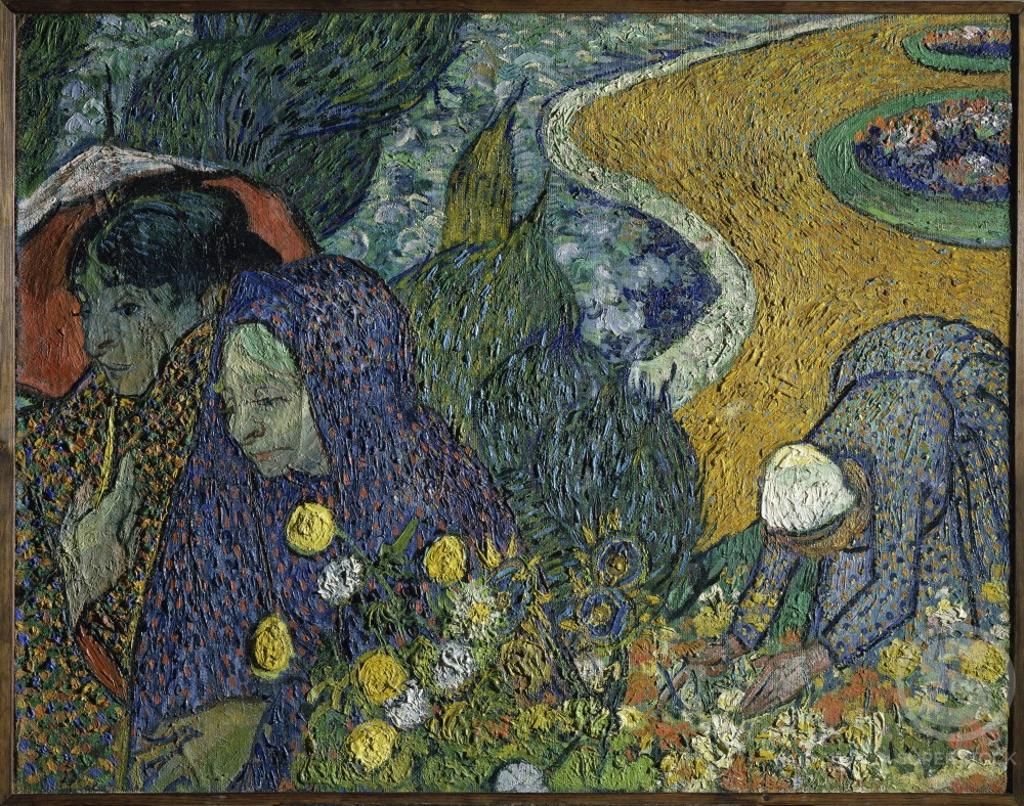 Memories of the Garden at Essen  1888  Vincent van Gogh (1853-1890/Dutch)  Oil on canvas Hermitage Museum, St. Petersburg  : Stock Photo