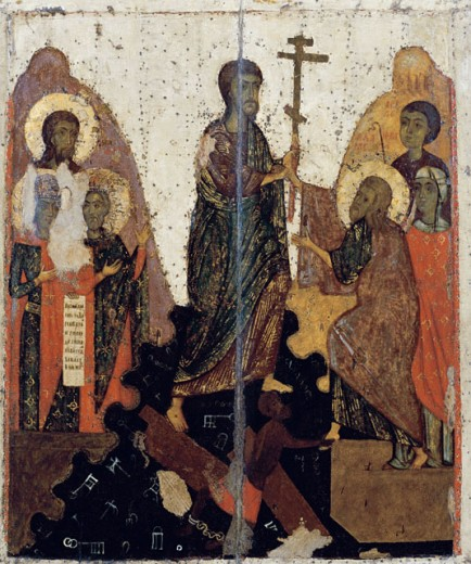 The Descent Into Hades