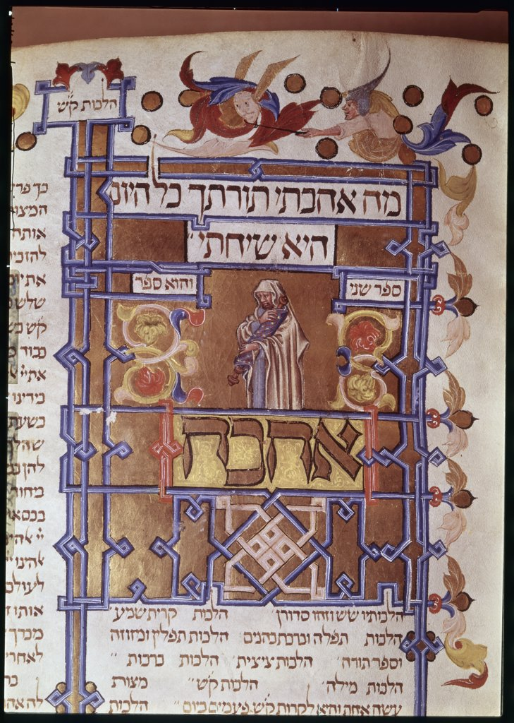 "Stock Photo: 1030-1430 Moise Maimonides:""Mishne Torah"" Judaica c. 14th Century Jewish National & Hebrew Univ. Library, Jerusalem"