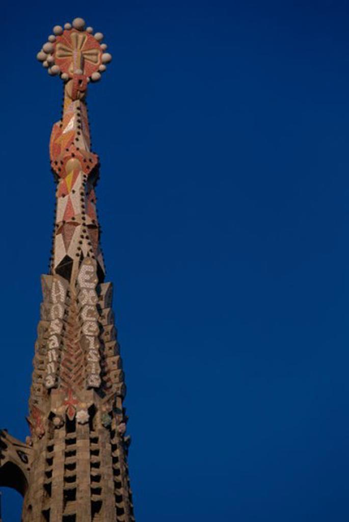 Stock Photo: 1096-926B Sagrada Familia Barcelona Spain