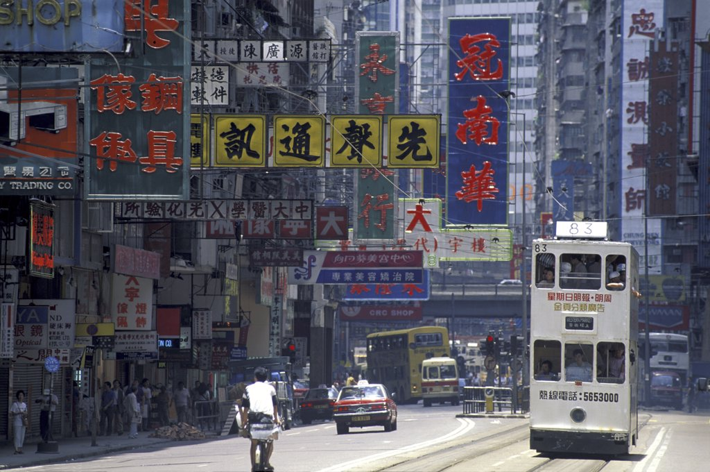 Hong Kong China : Stock Photo