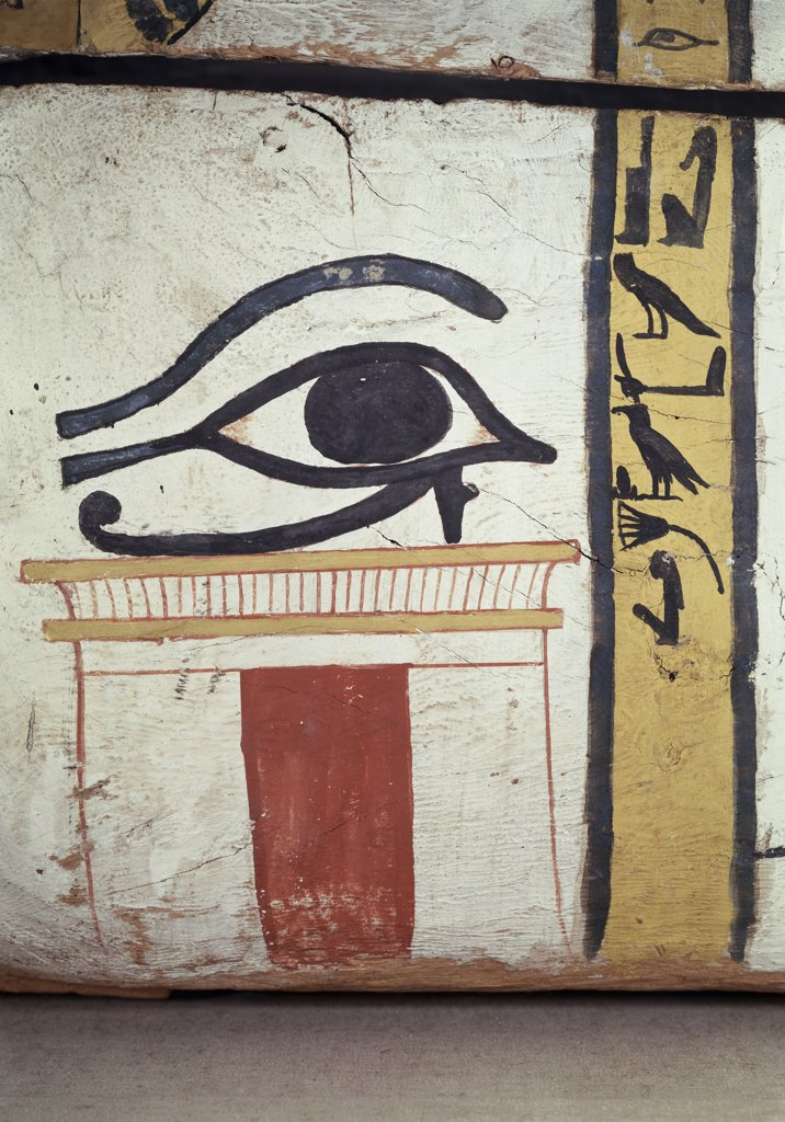 Sarcophogus-Detail