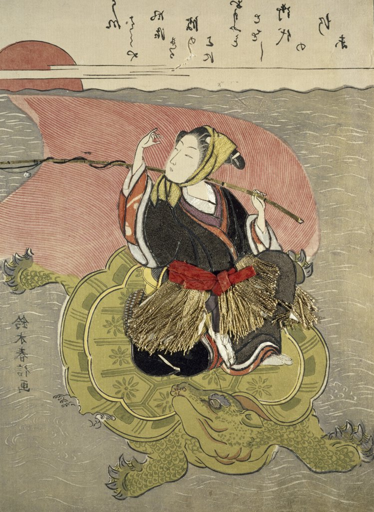 Woman Riding Turtle, Japanese woodcut : Stock Photo