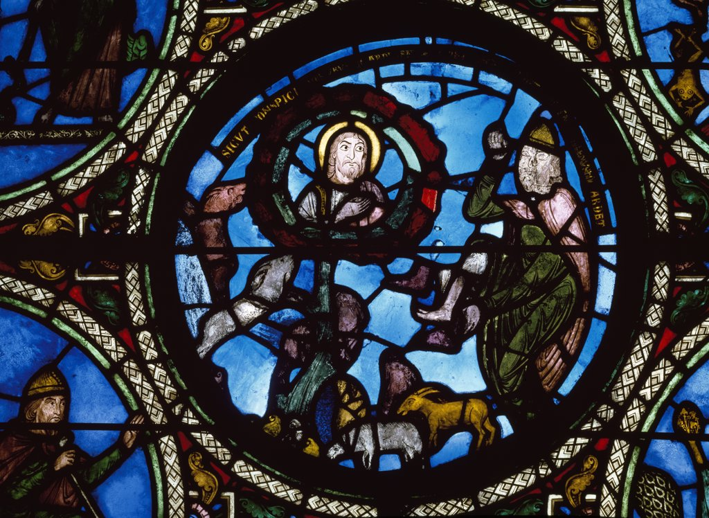 Stock Photo: 1158-2607 France, Saint-Denis, Church of St. Denis, small section of the Arch of Alliance, stained glass