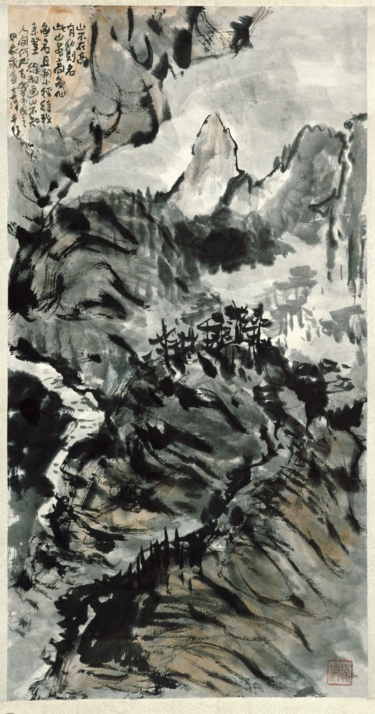 Stock Photo: 1181-300 Mountains in my Homeland 