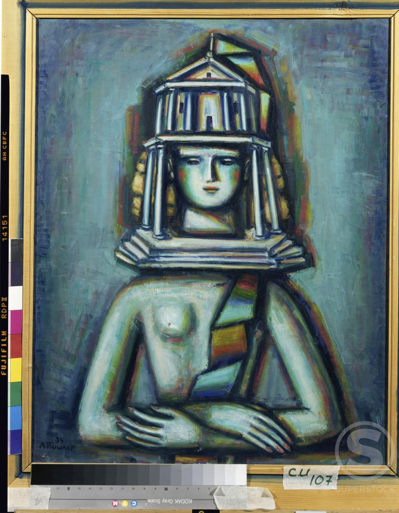 Galatea by Alexander Grigorevich Tishler, 1974, 1898-1980, Russia, Tomsk Regional Arts Museum : Stock Photo