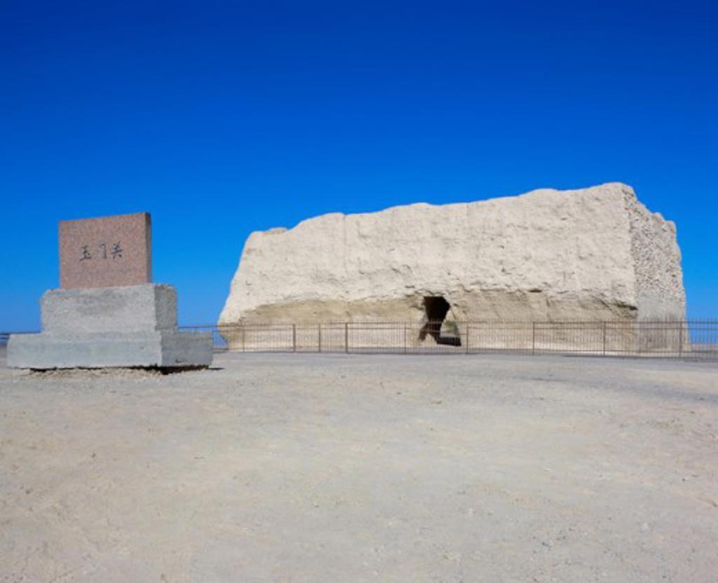 Gyokumonkan Dunhuang China : Stock Photo