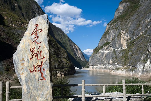 Stock Photo: 1269-3018 Carved rock at a canyon, Tiger Leaping Gorge, Yangtze River, Shigu Town, Lijiang, Yunnan Province, China