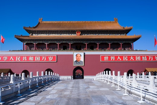 Stock Photo: 1269-3032 Facade of a palace, Tiananmen Gate Of Heavenly Peace, Tiananmen Square, Forbidden City, Beijing, China