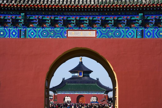Temple viewed through an arch, Chengzhen Gate, Temple Of Heaven, Beijing, China : Stock Photo