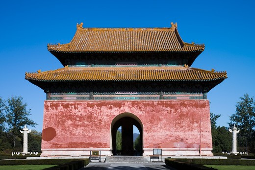 Stock Photo: 1269-3053 Tomb in a field, Ming Tombs, Beijing, China