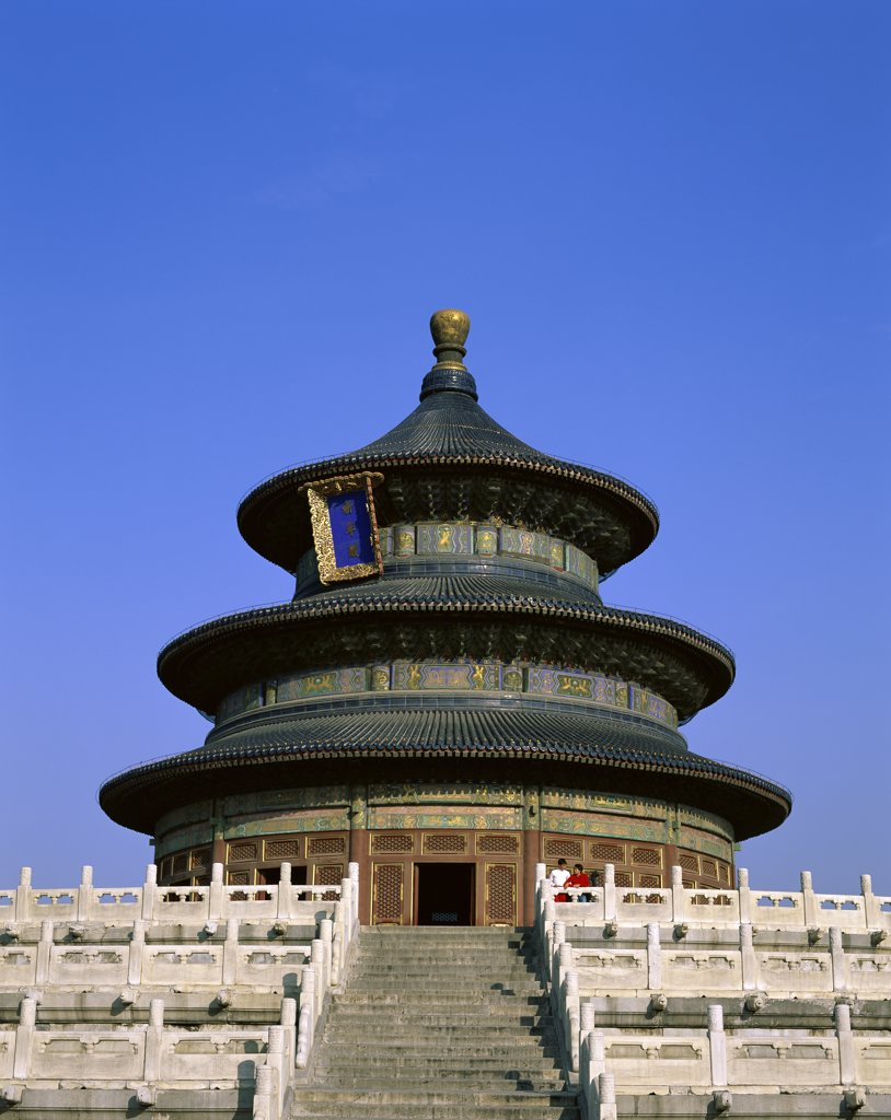 Stock Photo: 1288-602 Temple of Heaven, Beijing, China