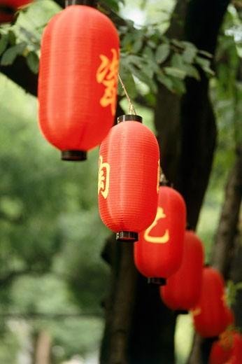 Guangzhou China : Stock Photo