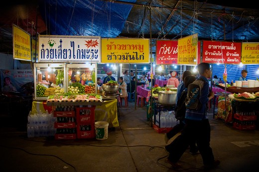 A General view of the Nigh Market in Khon Kaen City. : Stock Photo