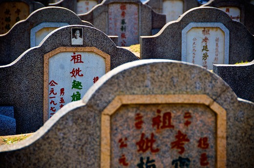 Stock Photo: 1311-2305 Thailand, Kananchaburi, The Chines and Commonwealth cemetery, close up of gravestones with Chinese inscriptions. The Chines and Commonwealth cemeteries at Kananchaburi, Thailand. This cemetery is a monument to the some 700, 000 prisoners of war who died building a 22 km stretch of railroad track during World Ward II.