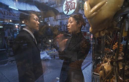Central Hong Kong China : Stock Photo