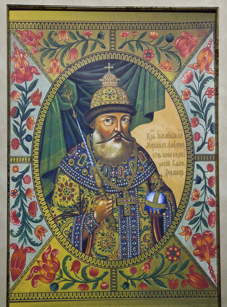 Details of Russian iconic painting, Monastery of St Ipaty, Kostroma, Russia : Stock Photo