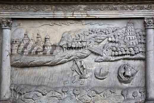 Stock Photo: 1323-2302 Poland, Warsaw, Bas relief on crypt in Jewish Cemetery