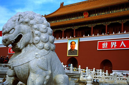 Stock Photo: 1323-668 Lion statue in front of a palace, Tiananmen Square, Beijing, China