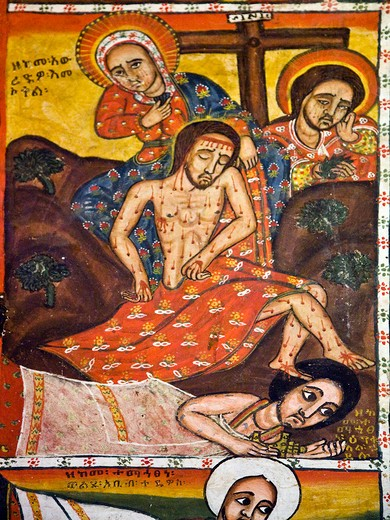 Stock Photo: 1323-969 Details of Ethiopian religious painting representing resurrection of Jesus Christ