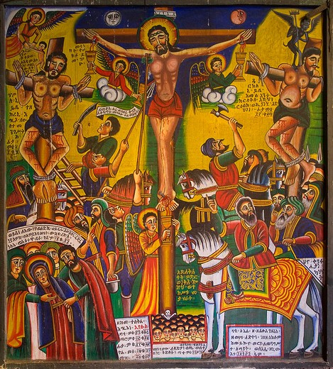 Details of Ethiopian religious painting representing the Crucifixion of Jesus Christ : Stock Photo