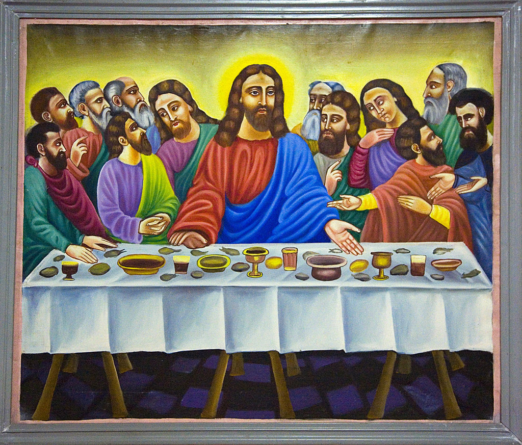 Details of an Ethiopian religious painting representing 'the Last Supper' : Stock Photo