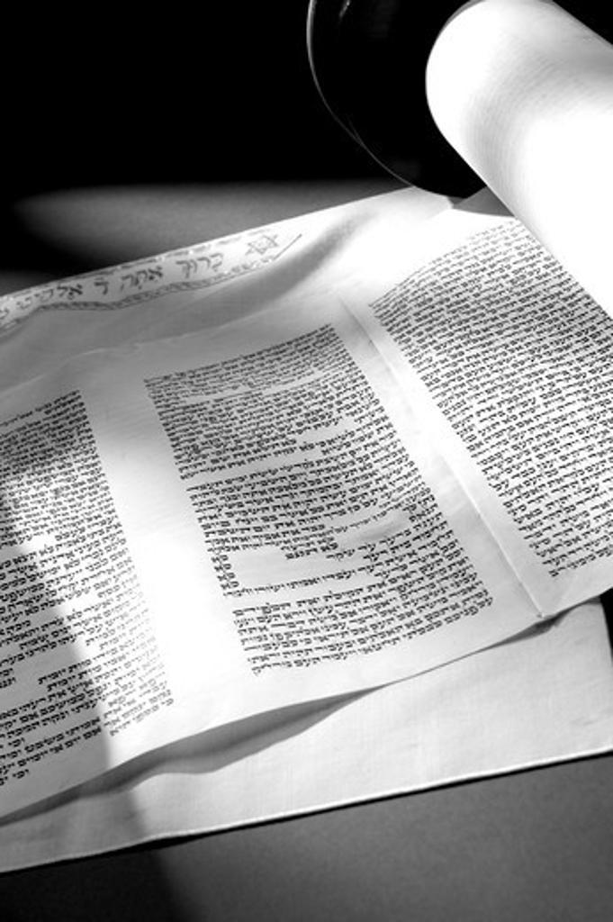Close-up of a torah scroll : Stock Photo