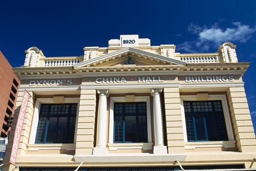 Low angle view of a building, Perth, Australia : Stock Photo