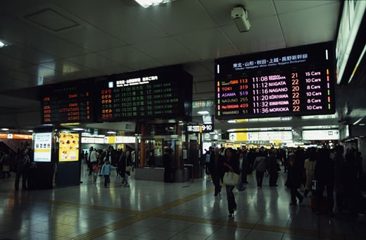 Stock Photo: 1370-42209 Group of people in a subway station, Tokyo, Japan
