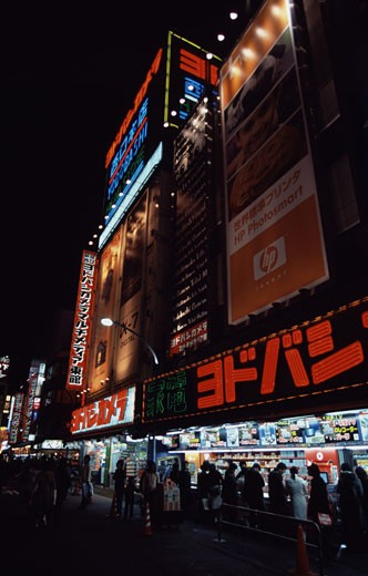 Stock Photo: 1370-42217B Group of people in front of buildings, Shinjuku, Tokyo, Japan