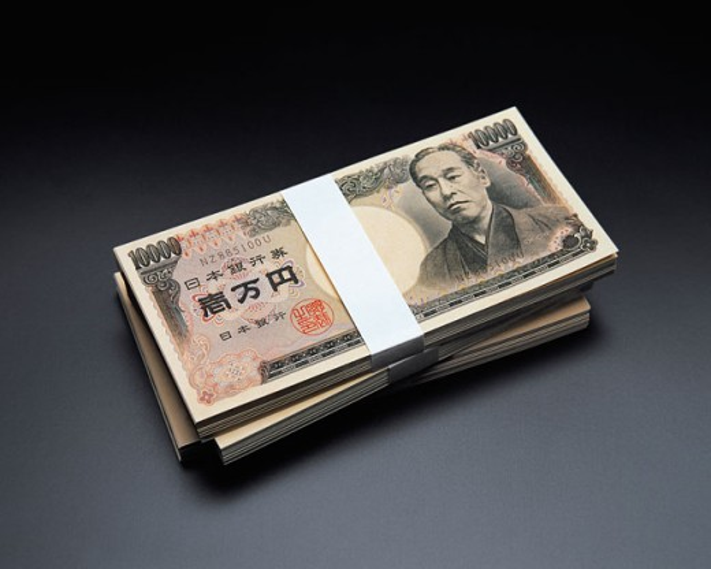 Stock Photo: 1397R-57049 Japan Yen