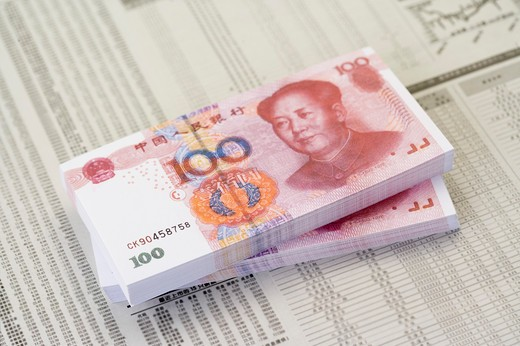 Two stacks of China Currency : Stock Photo