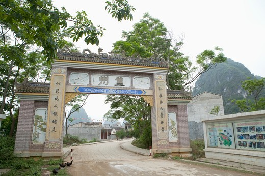 Old State, Wenchang Pavilion, Guangxi Province, China : Stock Photo