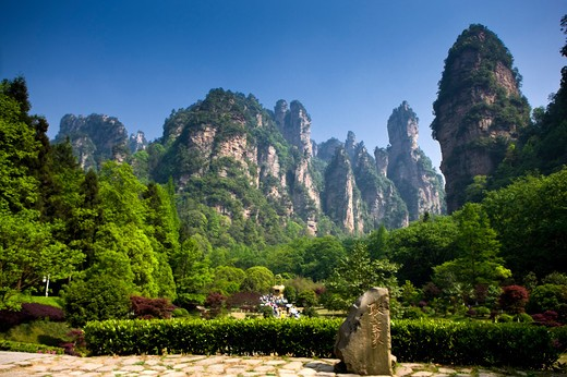 Stock Photo: 1397R-73165 Zhangjiajie National Forest Park, Zhangjiajie, Hunan Province, China, Asia