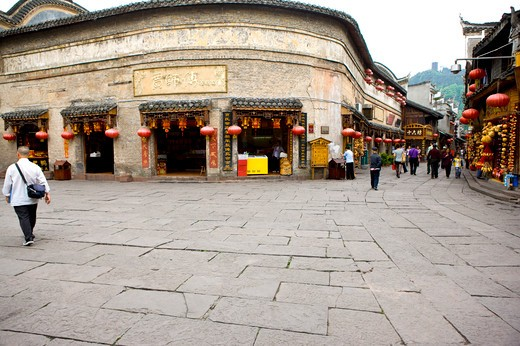 Pheonix Old City, Phoenix County Province, Hunan Province, China, Asia : Stock Photo