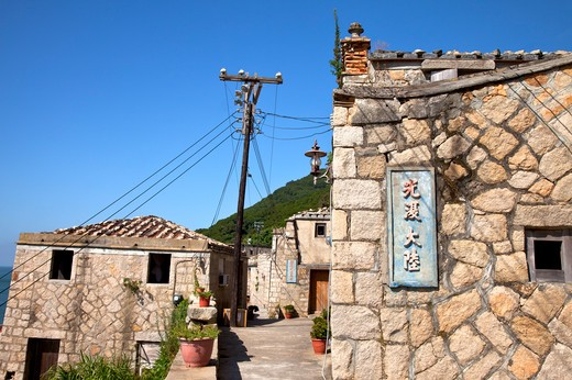 Stone houses in Matsu : Stock Photo