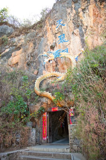 Stock Photo: 1397R-73895 Dali, Yunnan Province, China, Asia,