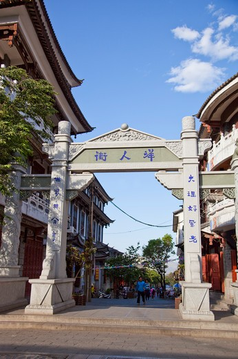 Stock Photo: 1397R-73897 Dali, Yunnan Province, China, Asia, Foreigners Street,