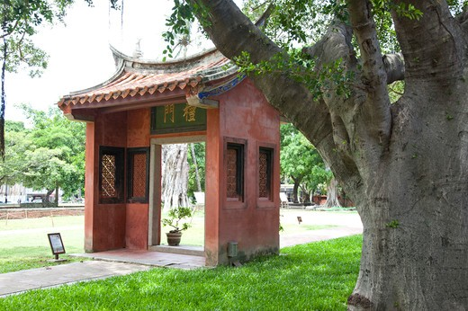 Stock Photo: 1397R-74200 The Temple of Confucius, Tainan, Taiwan, Asia,