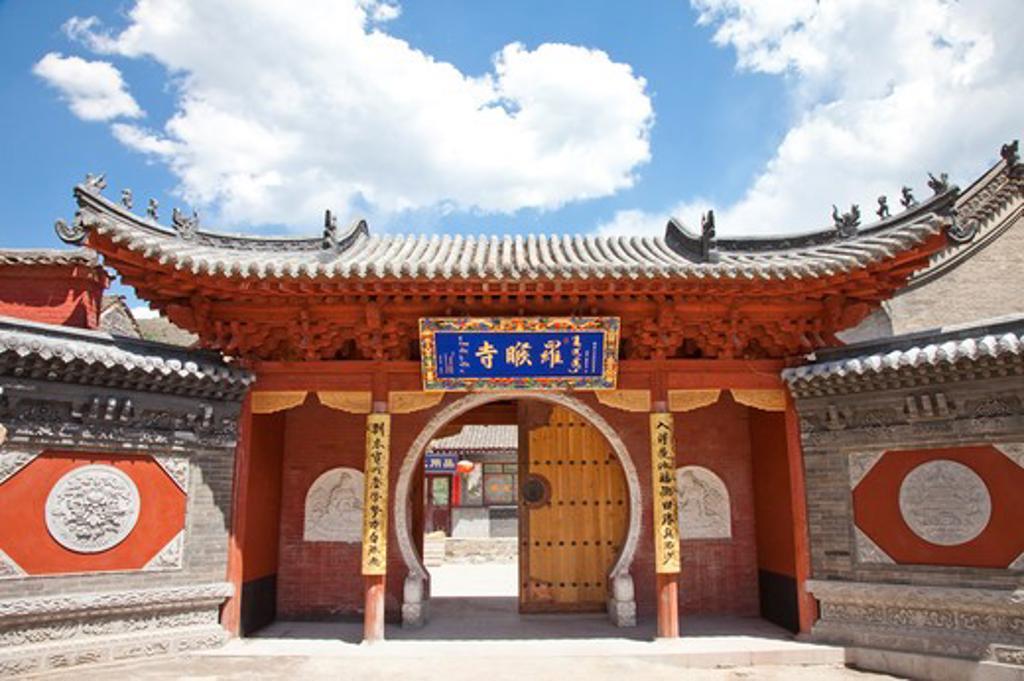 Stock Photo: 1397R-74320 Wutai Shan, Xiantong Temple, Shanxi Province, China, Asia