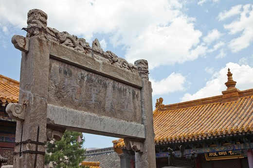 Stock Photo: 1397R-74331 Wutai Shan, Shanxi Province, China, Asia