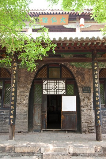 Stock Photo: 1397R-74407 Pingyao Ancient City, Shanxi Province, China, Asia,