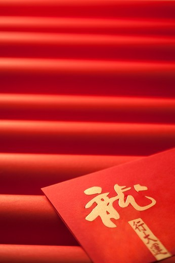 Stock Photo: 1397R-80293 Close-up of Chinese scripts
