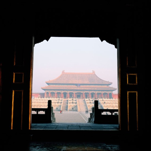 Supreme Harmony Hall