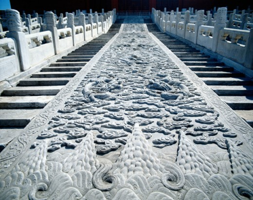 Imperial Palace Beijing China : Stock Photo