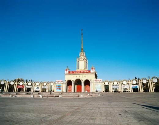 Exhibition Center Beijing China : Stock Photo