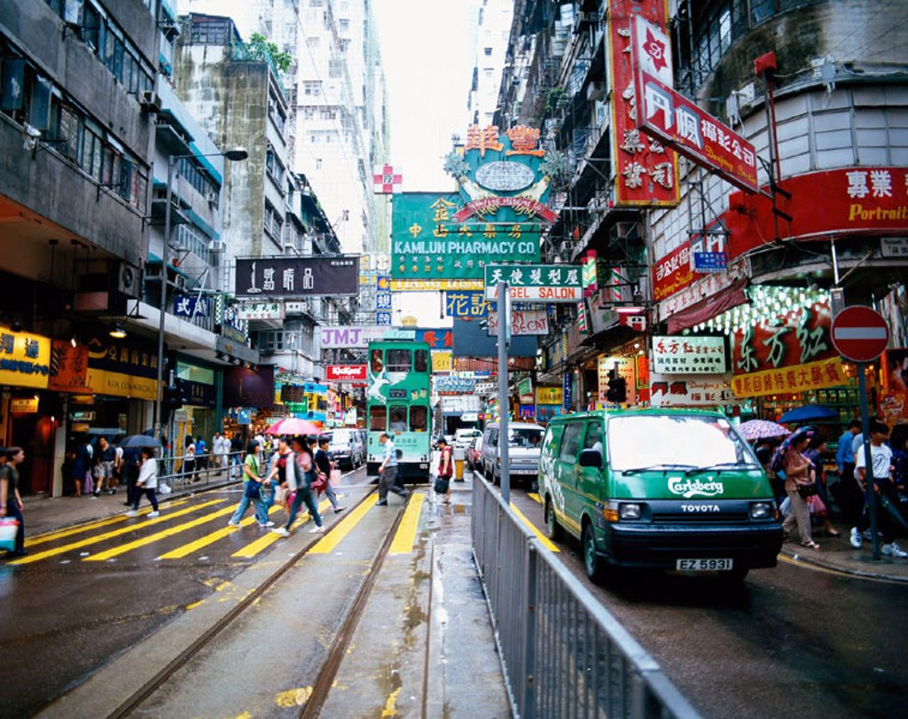 Stock Photo: 1436R-191070 Hong Kong