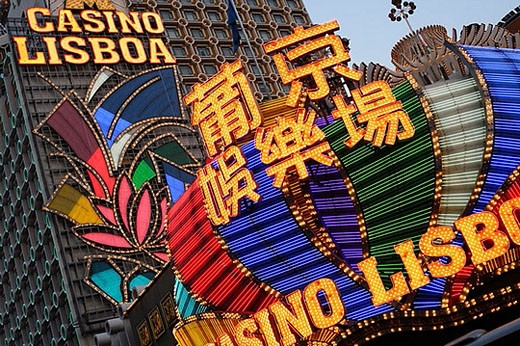 Lisboa Casino of Stanley Ho in Macau, illuminated by night, Macau, China, Asia : Stock Photo