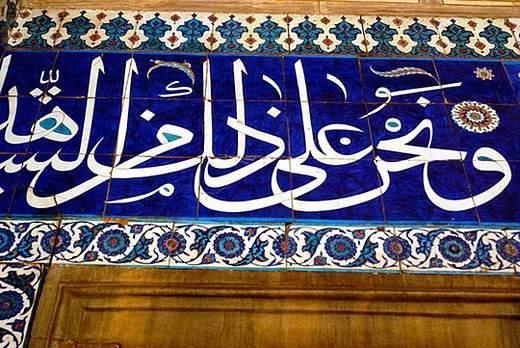 Stock Photo: 1436R-274027 Iznik tiles. Suleiman the Magnificent mausoleum. Süleymanye mosque (1557). Istanbul. Turkey.
