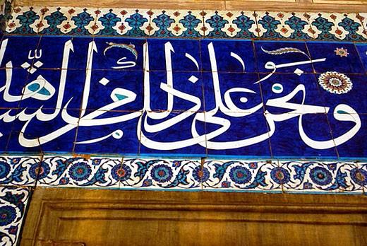 Iznik tiles. Suleiman the Magnificent mausoleum. Süleymanye mosque (1557). Istanbul. Turkey. : Stock Photo